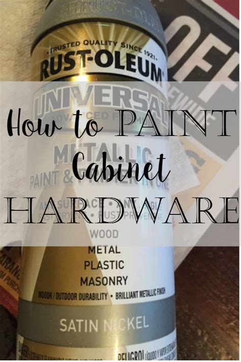 hopeful home   spray paint cabinet hardware