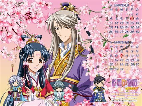 saiunkoku monogatari saiunkoku monogatari image 1025045 zerochan anime image