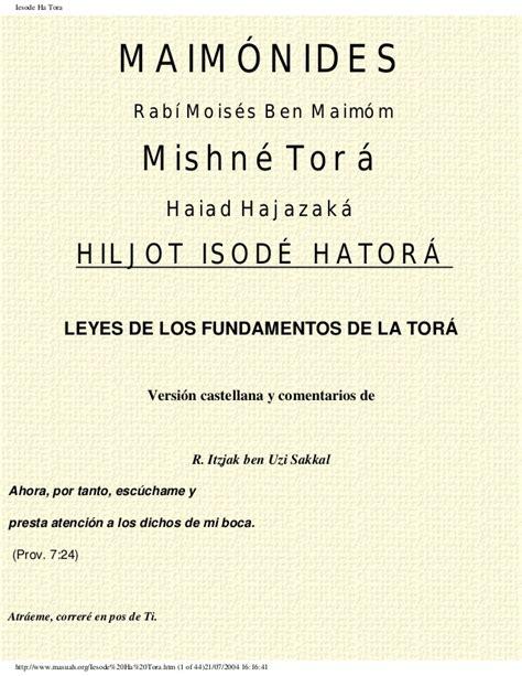 los fundamentos de la 8441538700 maimonides leyes de los fundamentos de la torah