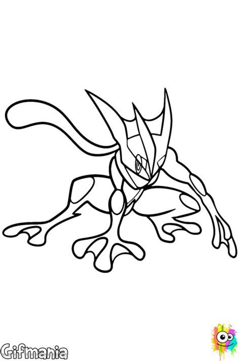 pokemon coloring pages greninja greninja coloring page