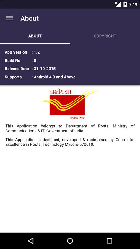 mobile version postinfo android version 1 2 and windows mobile app