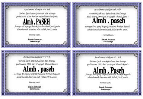 Kartu Ucapan Terima Kasih 012 html iframe border phpsourcecode net