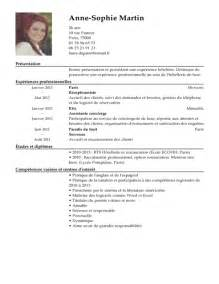 Curriculum Vitae En Francais by Cv Commis 192 La R 233 Ception Exemple Cv Commis 192 La