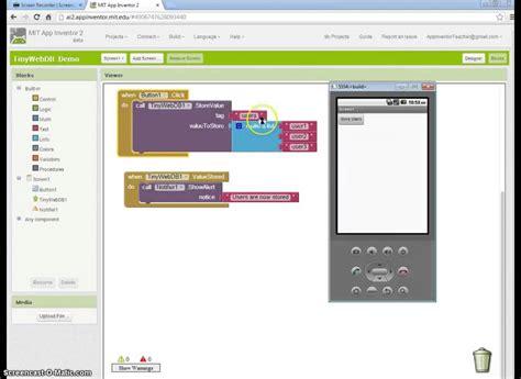 layout en app inventor app inventor 2 tutorial tinywebdb part 2 youtube