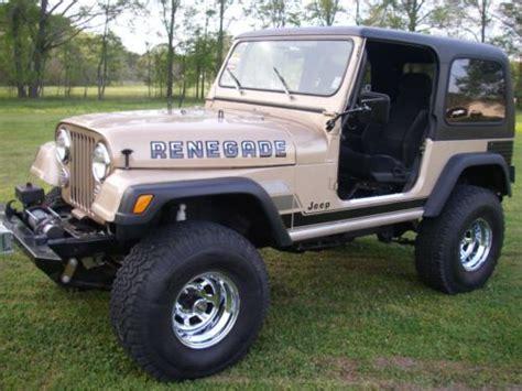 Jeep Cj7 Insulator Silver Alum purchase used 1984 jeep cj7 renegade wrangler 350 vortec fuel injection nv3500 44 in