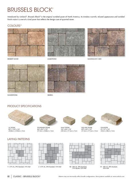 Unilock Brussels Block Patterns Unilok Simplebooklet