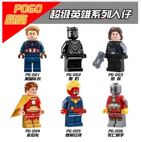Lego Pogo Pingwin it s not lego pogo brand bootleg minifigures list