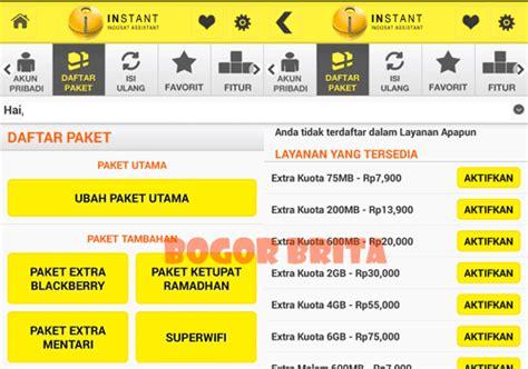 cara membeli dan daftar paket indosat yellow 1 gb hari cara daftar paket extra kuota indosat mentari im3 lewat
