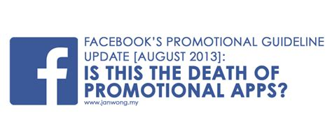 Facebook Sweepstakes Guidelines - facebook update the death of facebook promotional apps