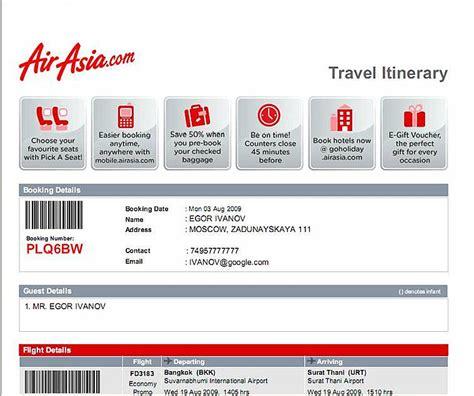 airasia web check in procedure пустой бланк ответов на билеты гибдд funtik parik ru