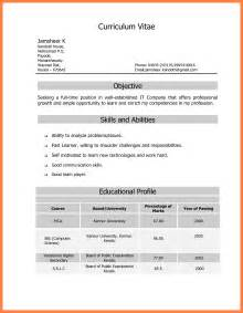 Resume Format Google Resume Format For Google