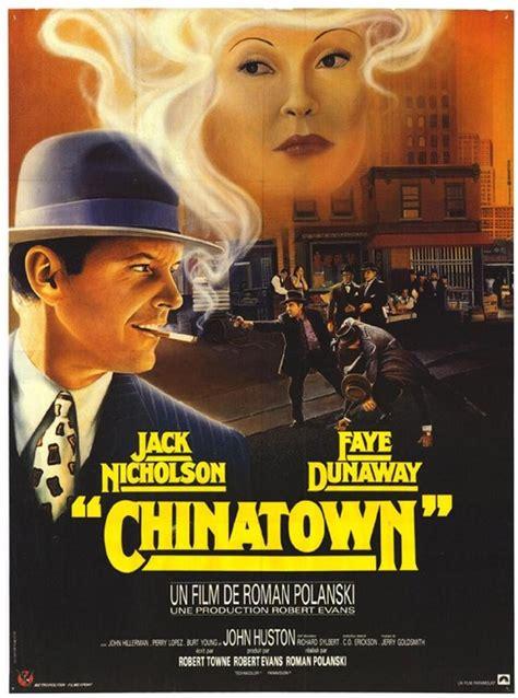 film china town 1962 唐人街 chinatown 电影图片 电影剧照 高清海报 verycd电驴大全
