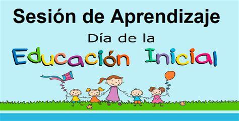 Sesiones De Aprendizaje Por El Dia De La Madre | sesion de aprendizaje dia de la educacion inicial