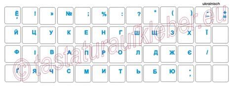 Tastatur Aufkleber Transparent by Tastaturaufkleber Ukrainisch Transparent Blaue