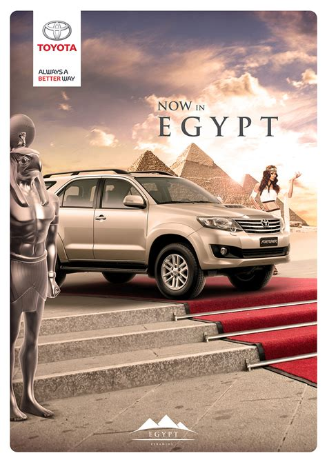 Toyota Advertising Toyota Now In On Behance