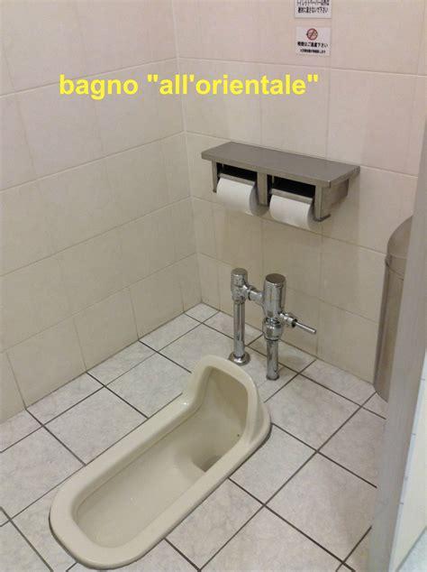 bagni pubblici giapponesi giappone paese che vai toilette che trovi