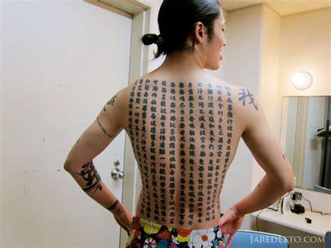entre tatouage et d 233 sillusion des maux de mots