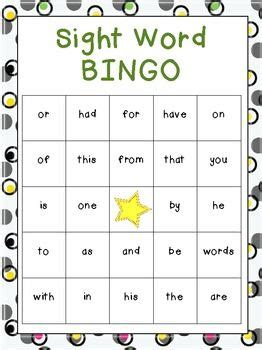 printable games to learn sight words free beginning sight word bingo games frys free sight