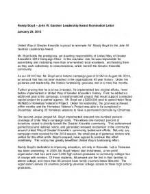 w gardner leadership award nomination letter