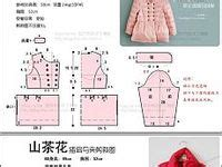 Jaket Anak Hm26 F 1000 Images About Jaket Anak On Sewing