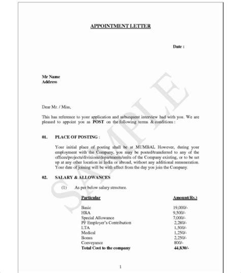 appointment letter with salary structure exles on appointment letter for new employees pdf
