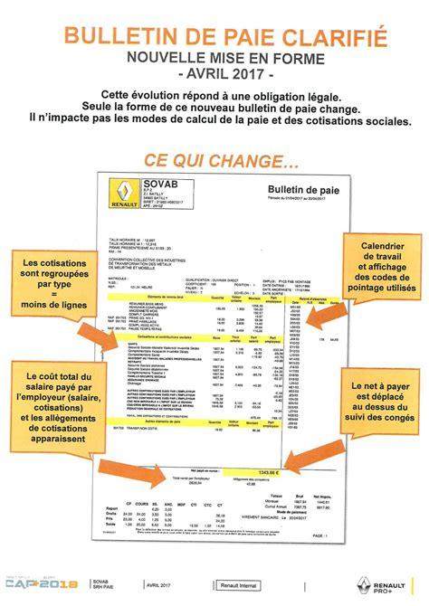 bulletin de paie fonctionnaire territorial bulletin de paie clarifi 233