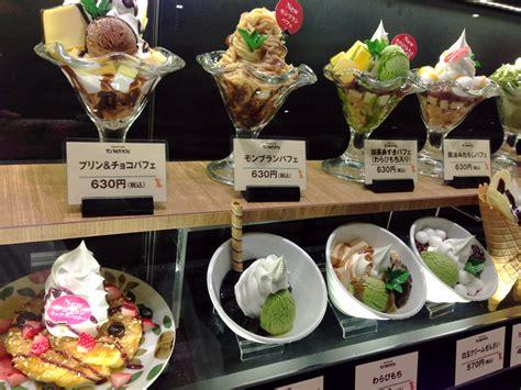 l shop near me fujiya cafe in shibuya nakano visit chocolate