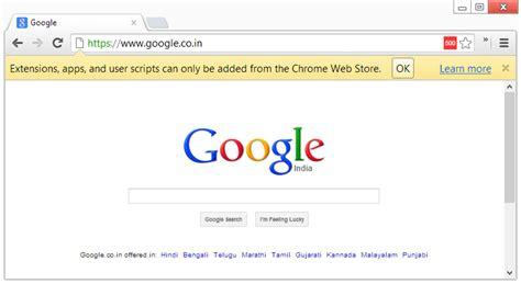 google images extension install google chrome images usseek com