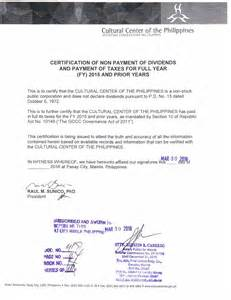 Certification Letter Of Full Payment Z Cultural Center Of The Philippines