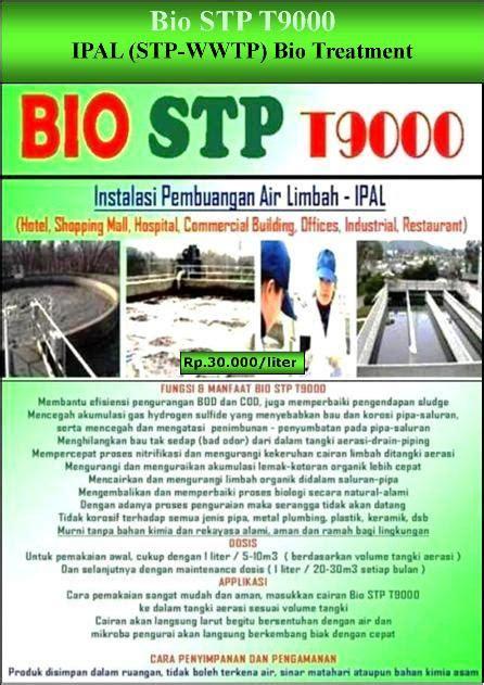 Bioseven Ipal Stp Khusus Limbah Organik Bio Stp T9000 Treatment By Bioseven Ramah