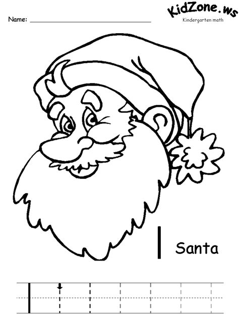 santa math worksheets new calendar template site
