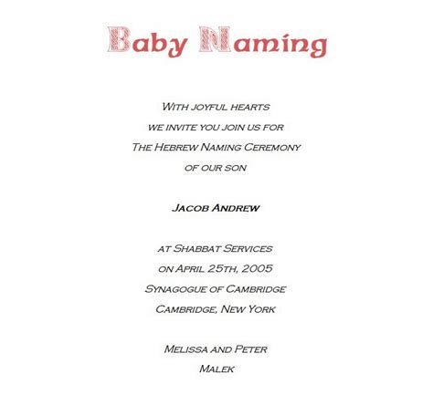 naming ceremony invitation templates free naming ceremony invitations 6 wording free geographics