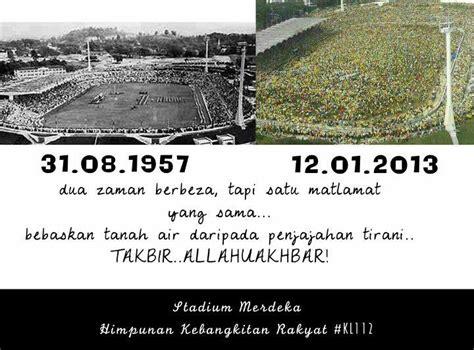 Kuasa Rakyat Merdeka problem dunia deklarasi himpunan kebangkitan rakyat kl112