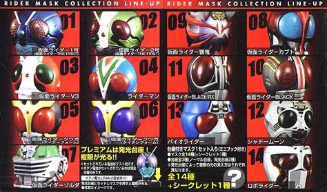 Rmc Kamen Rider 2 Pcs faoming s sale roda sic scm hdm ulsol hd rmc dll