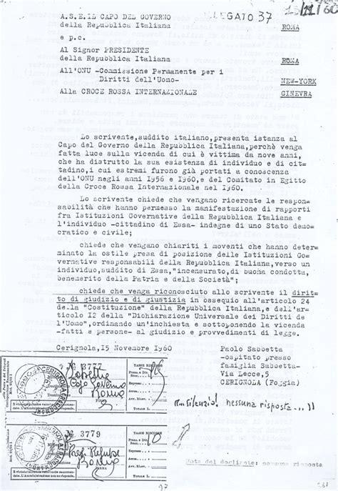 lettere al presidente della repubblica lettera al capo governo e p c al presidente della