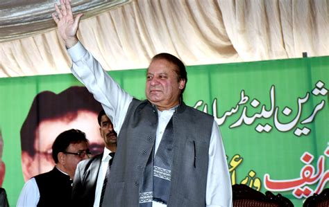 nawaz sharif 2016 transparency basis of pml n s vision of governance pm