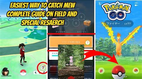 Complete Guide Go Guidepokemon Murah easy way to catch mew in go complete guide on special research quests in go