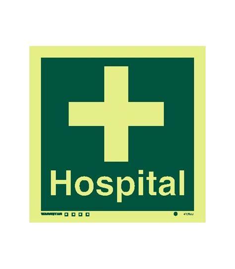 safety signs photoluminescent rigid pvc hospital symbol safety signs photoluminescent rigid pvc hospital symbol