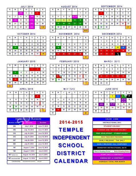 Bridgewater State Academic Calendar Search Results For Bridgewater Temple Calendar