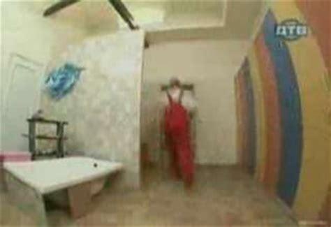 Shower Pranks by Russian Shower Prank Candid Ebaum S