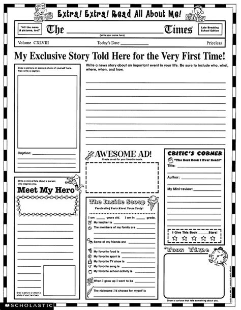 Free Printable Newspaper Template For Students by Instant Personal Poster Sets Read All About Me
