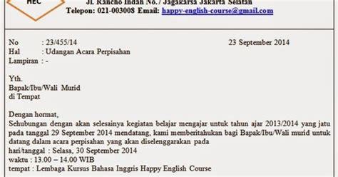 surat resmi penjelasan dan contoh