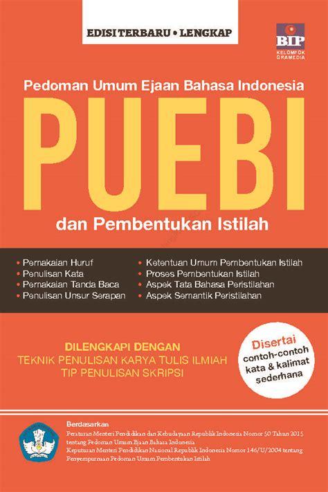 Buku Political Philosophy Repro jual buku pedoman umum ejaan bahasa indonesia dan pembentukan istilah oleh tim bip gramedia