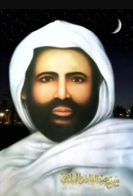 Biografi Syekh Abdul Qadir Al Jailani Ra syekh abdul qodir al jailani waiullah sekalogus keturunan