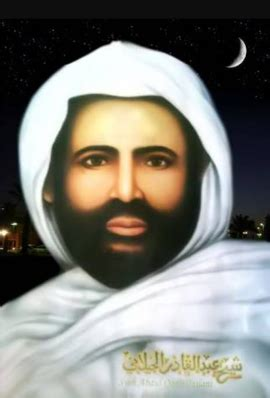 Biografi Syekh Abdul Qadir Al Jailani Ra syekh abdul qodir al jailani waiullah sekalogus keturunan roaulullah saw