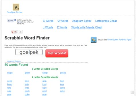 scrabble word fidner the best free dictionary and thesaurus programs and websites