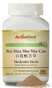 She Se Cao Beverage bai hua she she cao hedyotis herb
