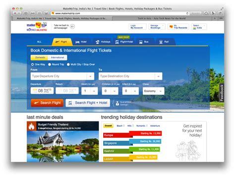 makemytrip reviews travel agency reviews