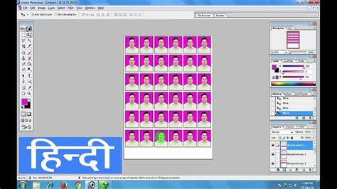 adobe photoshop 7 tutorial hindi how to change background adobe photoshop 7 0 in hindi
