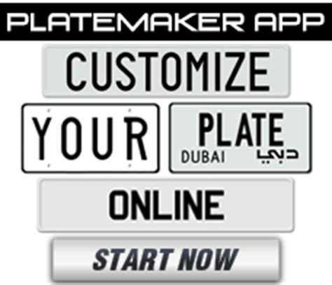 Vanity Plate Creator by Custom Front License Plates Personalized Vanity Auto